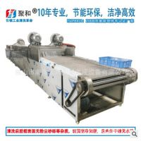 通过式塑料栈板塑料托高压盘喷淋清洗干燥流水线设备厂家按需定做