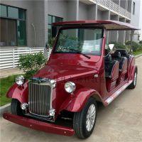 上海南京8座电动看房老爷车售价,四轮公园摆渡观光车厂家,配置