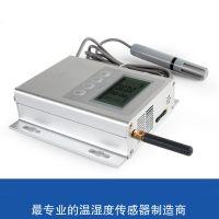 LX/乐享GSM302保温箱无线温湿度记录仪 GSP200温湿度变送器