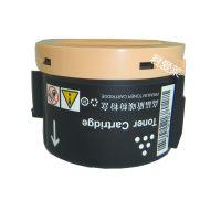 爱普生Epson AcuLaser M1400 MX14 MX14NF碳粉匣C13S050651