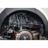 【汽车维修保养专题】汉高底盘装甲|现代途胜底盘防护|长沙株洲