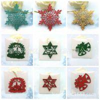 木质彩色挂件 圣诞节精美木片挂饰 供应激光切割工艺加工