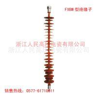 人民高瓷 供应FXBW4-66/100型复合棒形悬式绝缘子 66KV 100KN