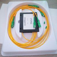 光纤尾纤式分支器 1分4 光纤分光器一分四 光纤4路分配器 SC接口