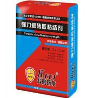 瓷砖胶厂家直销广东惠州市,瓷砖胶批发价格,电话13711987315