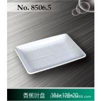 厂家批发供应餐厅专用密胺餐具质量保证A5料长方香蕉叶盘8506.5