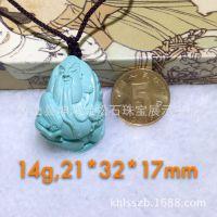 原矿高瓷绿松石吊坠