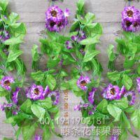 批发绿植壁挂藤蔓 塑料装饰藤串 仿真非洲菊花藤 紫色 高档绢布