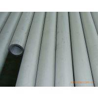 供应厚壁不锈钢工业管、201不锈钢无缝管