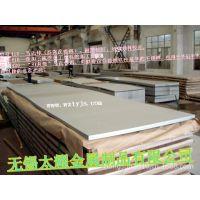 供应5Cr15MoV不锈钢带、5Cr15MOV钢带、5Cr15MOV带材、规格齐全