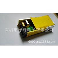 手机平板充电5V6A裸板电源