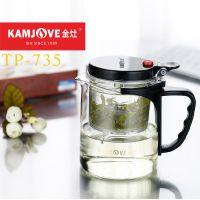 KAMJOVE/金灶TP-735茶道杯泡茶壶飘逸杯玻璃过滤水茶具正品花茶杯