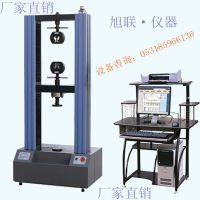 金属线材承受拉伸力度力值检测设备WDW系列液压式检测线材拉伸率力值检测仪WDW系列试验机