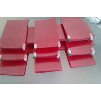 厂家供应双层红色硅胶PET保护膜 三层高透明PET手机保护膜原材料 可模切