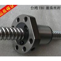 SFS1605滚珠丝杠大促销,台湾TBI原装速来抢购