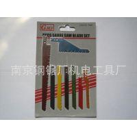 专业生产锯片 曲线锯条(图),往复锯条等