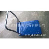 厂价直销 塑料平板车 平板小推车 折叠式平板车 平板小拖车