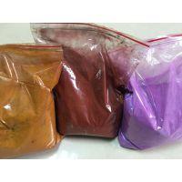 溶剂型环保油漆油墨用油性染料,金属络合染料色粉,
