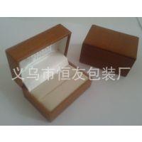 仿皮木纹PU 式指 项链 手链 吊坠系列塑胶盒    可小单量订购