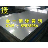 批发SUP9弹簧钢板 高耐磨弹簧钢板 高韧性弹簧钢板厂家