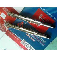 生产、销售3/4-6 ACME美制梯形螺纹丝锥