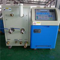 绿色节能环保小功率油温机,水温机,热油机,热水机替代燃煤锅炉加热