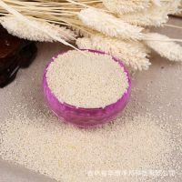 东北农家白小米 散装 非转基因 宝宝孕妇粥米 批发五谷