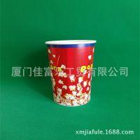 福建32盎司爆米花杯 一次性爆米花桶包装圆桶纸桶 爆米花专用纸杯