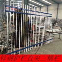 供应湖北荆州锌钢厂区防攀爬栅栏组装式铁艺护栏十年质保