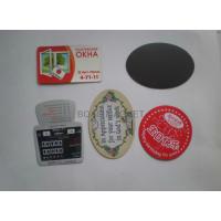 软磁冰箱贴 橡胶磁软磁贴 铜版纸磁性贴 磁铁贴冰箱贴 磁铁拼图 相框 汽车贴 磁性书签 环氧树脂磁贴