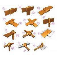防雷接地网、防雷接地版、防雷接地施工工艺-甘肃防雷公司
