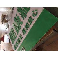 重庆PVC喷漆,雕刻,PVC刻字