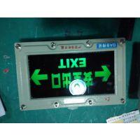 型号:DL604-20XM↑↓→←↘↙♀♂┇山西省(省会太原)道路、隧道、停车场、广场、工地、厂房、