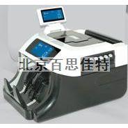 北京百思佳特xt12620点钞机