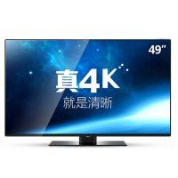 TCL D49A561U 49寸4K液晶电视 真超高清安卓智能LED平板电视