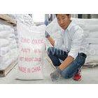 Natural Zinc Oxide Powder For Arrester Dedicated , High Purity ZnO CAS No. 1314-13-2