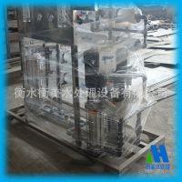 河北衡美厂家供应 2吨/时反渗透设备单级反渗透