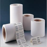 防伪标签纸 二维码防伪标签 防伪商标