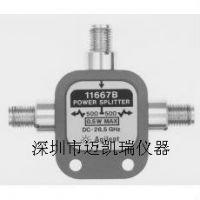 二手11667B=出售11667B功率分离器,安捷伦功率分离器