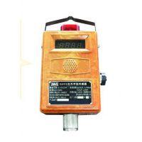 北京京晶 甲烷传感器 矿用甲烷传感器 型号:GJC4(N) 矿用隔爆兼本质安全型