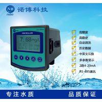 在线智能溶解氧分析仪(DO-6800)鱼塘专用溶氧控制器DO计