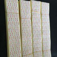 大量供应 防滑EVA泡棉胶垫 3M双面胶 花纹海绵胶垫