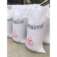 莱芜防辐射材料生产厂家,铅板 铅玻璃 硫酸钡 防辐射铅门
