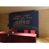 活动搭建,展台搭建 背景墙制作 惠州活动场地布置