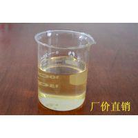 耐600度涂料专用有机硅树脂SH-9601甲基苯基硅树脂