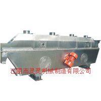 灵灵机械 ZG振动流化床干燥机(冷却机) 厂家直销