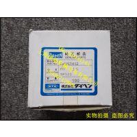 OTC原装进口铝焊机DP400专用导电嘴U4167H12 L45/1.2