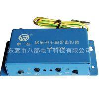供应厂家联网静电监控报警器双回路HW-606A