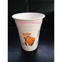 pp乳白色爆米花塑料杯生产厂家