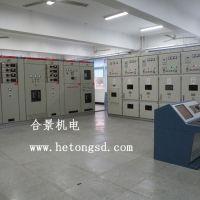 低压配电技术 电气工程施工 电气低压配电技术